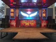 河南伦掌孟村歌舞演艺杨先生-大奖娱乐官网舞台演绎屏